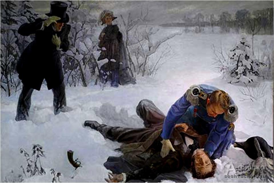 Смерть Пушкина. Как умирал поэт